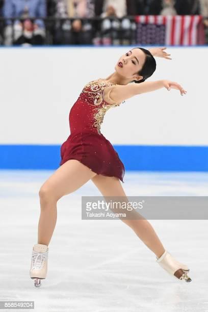 Marin Honda of Japan competes during the figure skating Japan Open at Saitama Super Arena on October 7 2017 in Saitama Japan