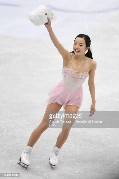 Marin Honda of Japan competes in the Junior Ladies Short Program during the 3rd day of the World Junior Figure Skating Championships at Taipei...