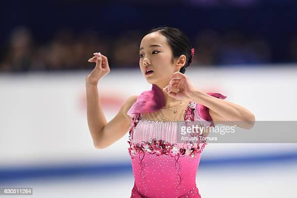 Marin Honda of Japan competes in the Ladies free skating during the Japan Figure Skating Championships 2016 on December 25 2016 in Kadoma Japan