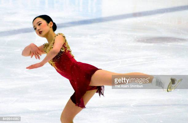 Marin Honda of Japan competes in the Women's Singles Free Skating during day three of the US International Fifure Skating Classic at the SLC Sports...