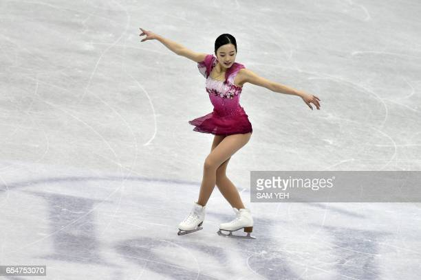 Marin Honda of Japan performs during the Junior Free Skating competition at the ISU World Junior Figure Skating Championships in Taipei on March 18...