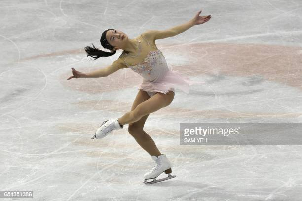 Marin Honda of Japan performs during the Junior Ladies Short Program at the ISU Junior Figure Skating Championships in Taipei on March 17 2017 / AFP...