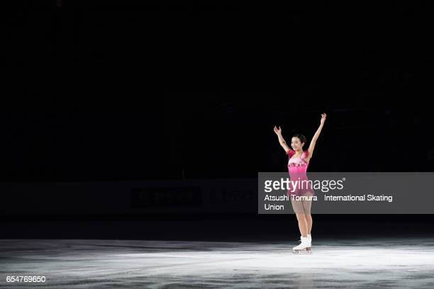 Marin Honda of Japan poses after the Junior Ladies Free Skating during the 4th day of the World Junior Figure Skating Championships at Taipei...