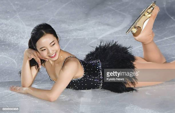 Marin Honda of Japan the 2016 world junior figure skating champion performs in the 'Fantasy on Ice' show at Makuhari Messe in Chiba east of Tokyo on...