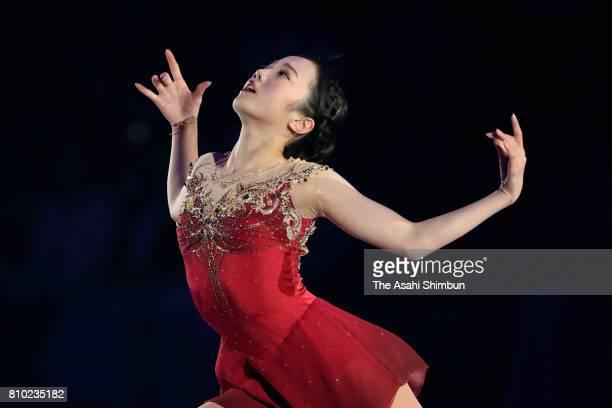 Marin Honda performs during the Dream on Ice at Shin Yokohama Skate Center on July 7 2017 in Yokohama Kanagawa Japan