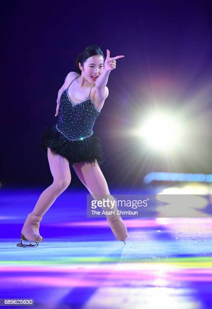 Marin Honda performs during the Fantasy on Ice at Makuhari Event Hall on May 26 2017 in Chiba Japan