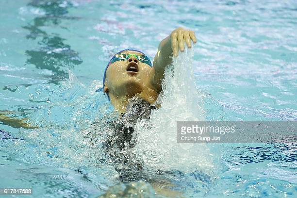 Marina Furubayashi of Japan competes in the Women's 200M Backstroke Heats on the day one of the FINA Swimming World Cup 2016 Tokyo at Tokyo Tatsumi...