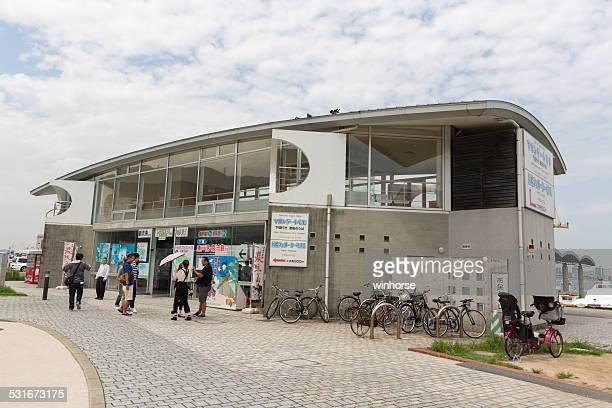 Marine Gate Moji Ferry Terminal in Japan