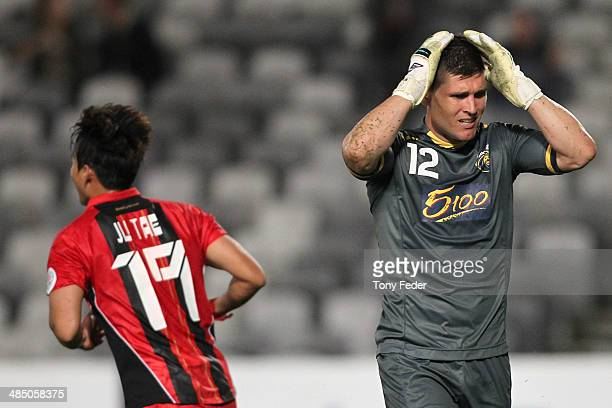 Mariners goalkeeper Liam Reddy reacts after conceding an own goal during the AFC Asian Champions League match between the Central Coast Mariners and...