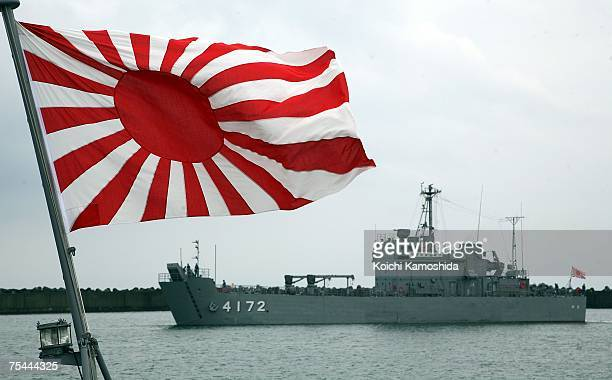 Maritime SelfDefense Force vessels arrive at Kashiwazaki Port to conduct rescue activities at sites hit by yesterday's magnitude 68 earthquake on...
