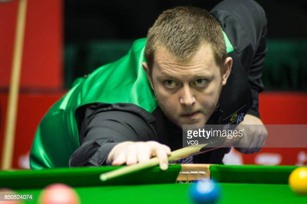 Mark Allen of Northern Ireland plays a shot during his eighthfinal match against Neil Robertson of Australia on day four of the World Open 2017 at...