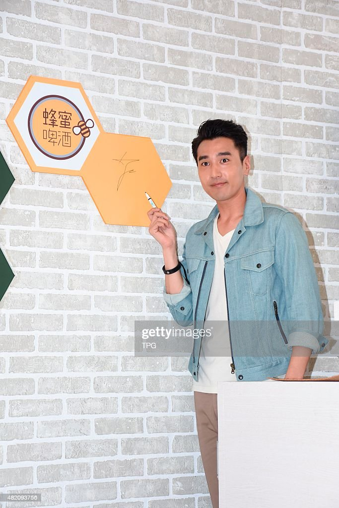 Mark Chao promotes for a new taste beer after recovered on 26th July, 2015 in Taipei, Taiwan, China.