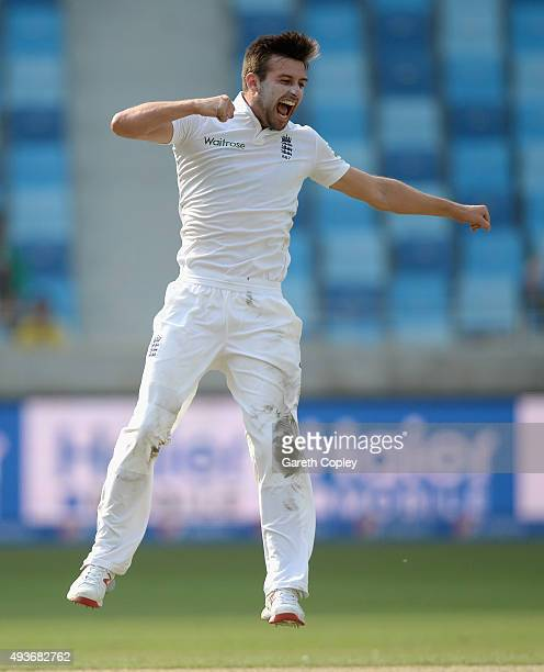 Mark Wood of England celebrates dismissing Younis Khan of Pakistan during the 2nd test match between Pakistan and England at Dubai Cricket Stadium on...