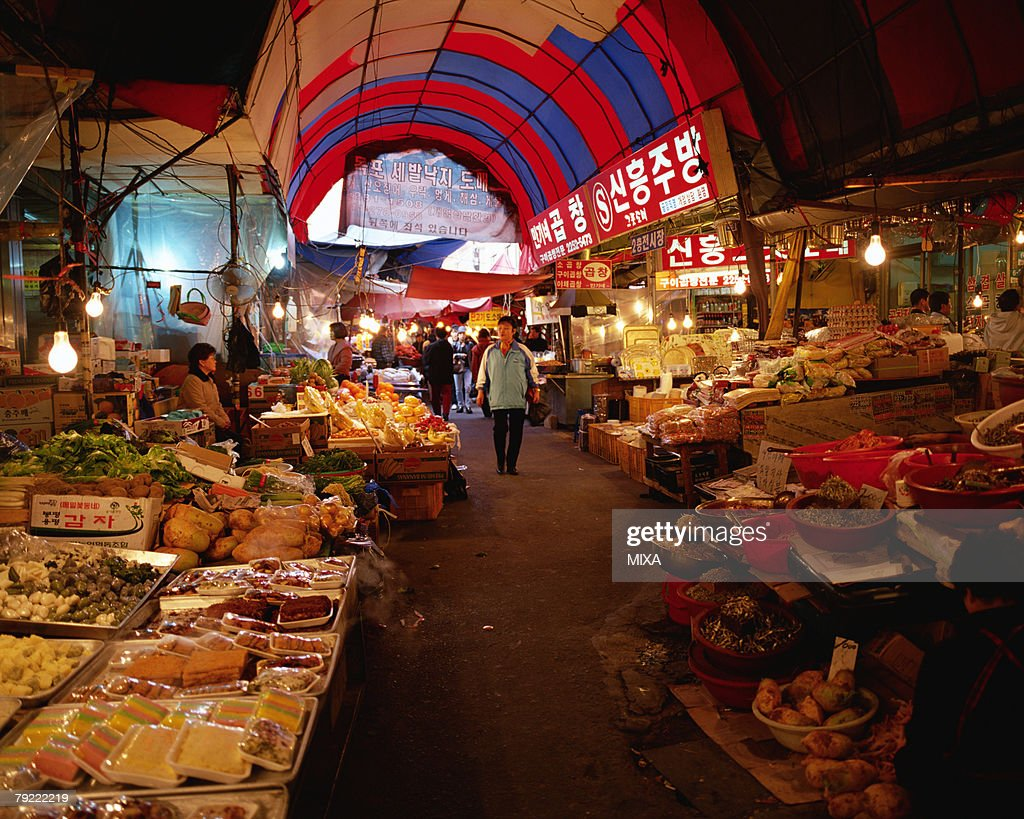 Market in Jeju, Korea