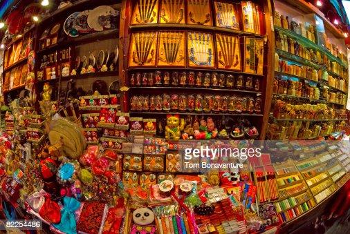 market in Wanfujing shopping street Beijing