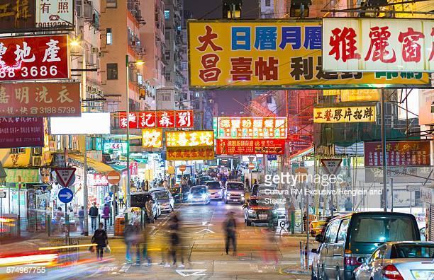 Market street at night, Mong Kok, Hong Kong