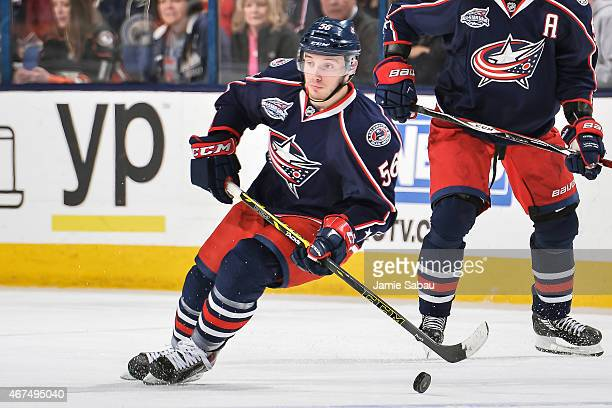 Marko Dano of the Columbus Blue Jackets skates against the Anaheim Ducks on March 24 2015 at Nationwide Arena in Columbus Ohio