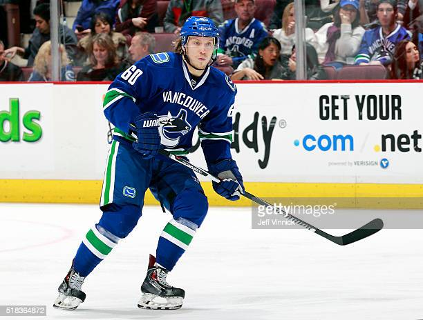 Markus Granlund of the Vancouver Canucks skates up ice during their NHL game against the Arizona Coyotes at Rogers Arena March 9 2016 in Vancouver...
