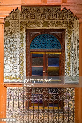 Marrakech, Morocco : Stock Photo