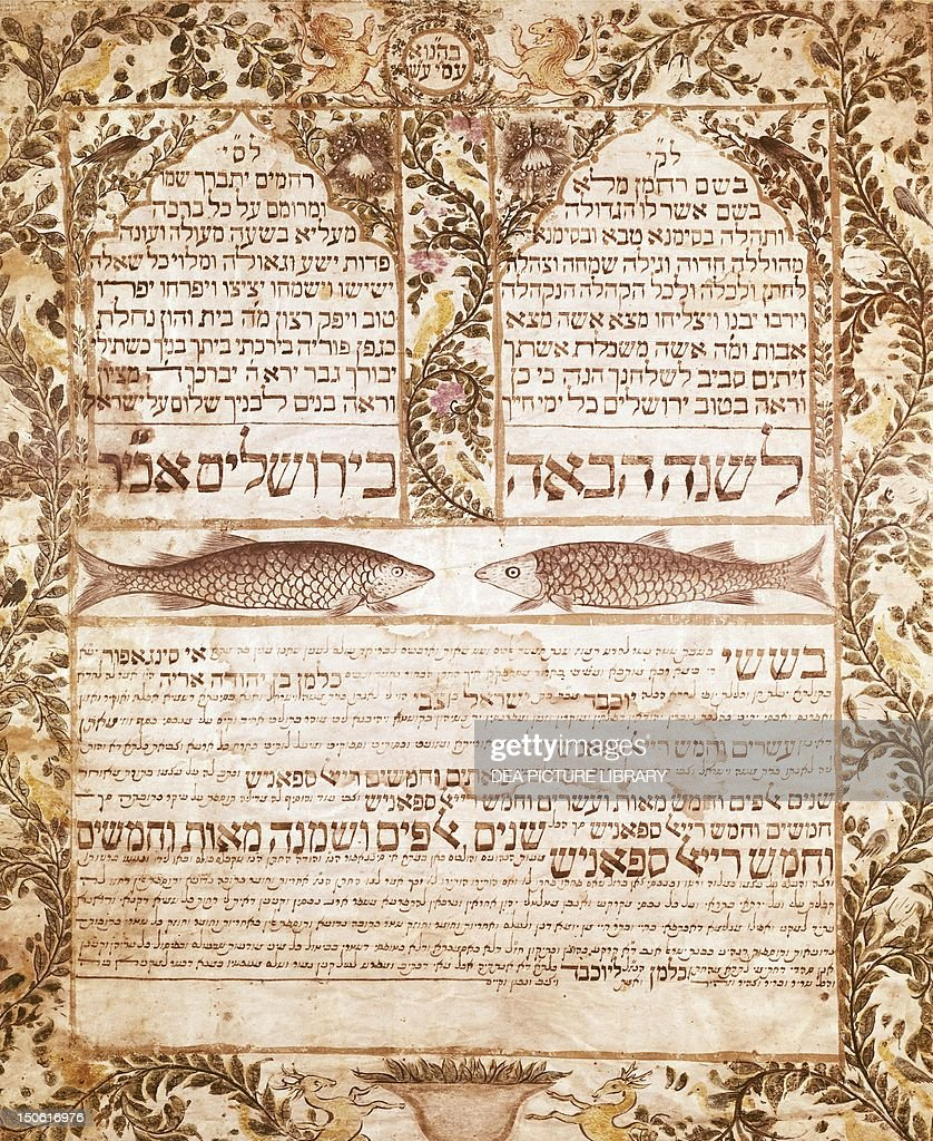 Marriage contract from Singapore Hebrew manuscript 18th Century