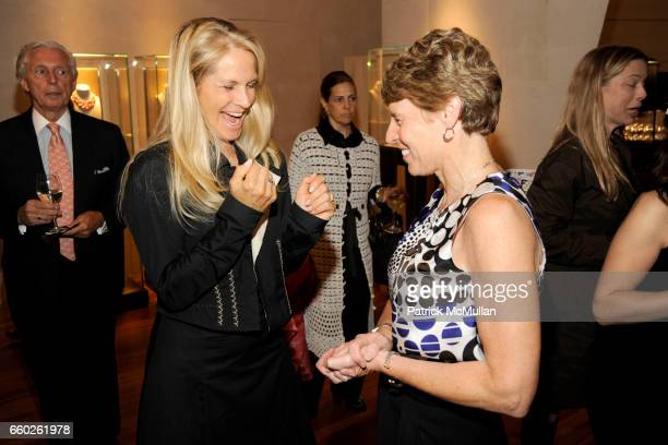Martha De Laurentiis and Carolyn Miles attend BVLGARI 'Save The Children' Cocktail Party at BVLGARI on June 18 2009 in New York