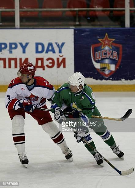 Martin Strbak of CSKA Moscow skates during a game against Salavat Ulaev November 19 2004 at CSKA Ice Arena in Moscow Russia CSKA defeated Salavat...