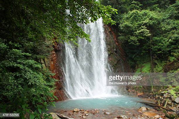 Maruo Waterfall in Kirishima