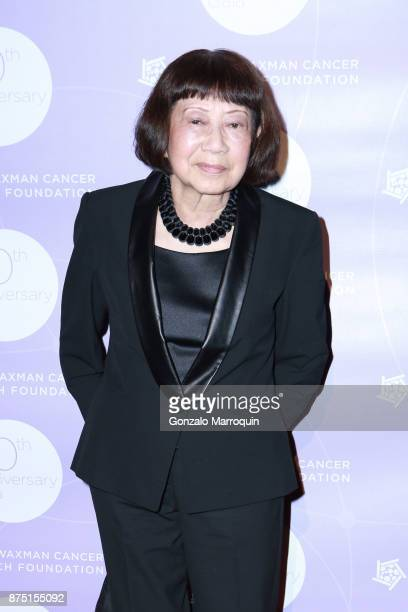 Mary Kantor during the Samuel Waxman Cancer Research Foundation's COLLABORATING FOR A CURE 20th Anniversary Gala on November 16 2017 in New York City