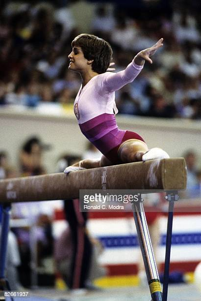 Mary Lou Retton during the US Olympic Trials in 1984