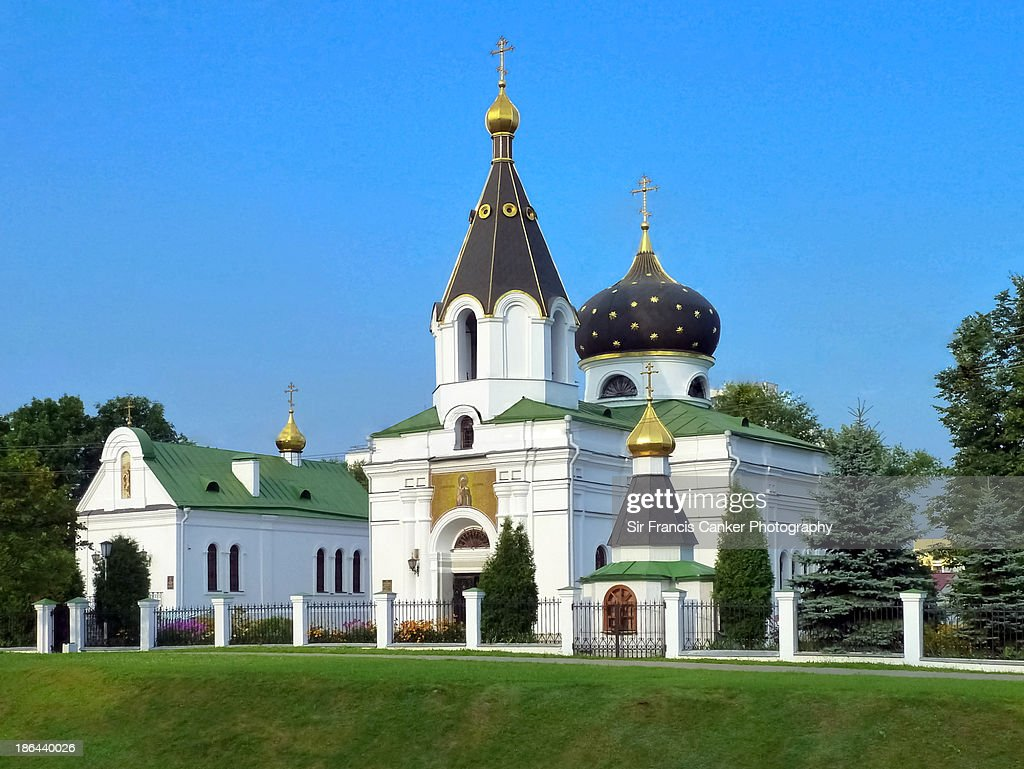 Mary Magdalene orthodox church and dome, Minsk