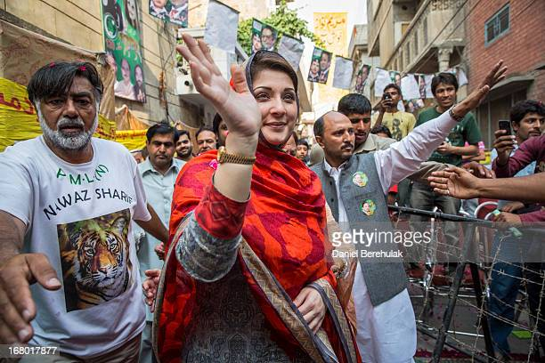 Maryam Nawaz Sharif daughter of former Prime minister Nawaz Sharif of political party Pakistan Muslim LeagueN waves to supporters after an election...