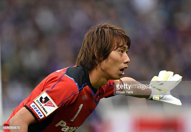 Masaaki Higashiguchi of Gamba Osaka gestures during the JLeague Yamazaki Nabisco Cup final match between Gamba Osaka and Sanfrecce Hiroshima at...