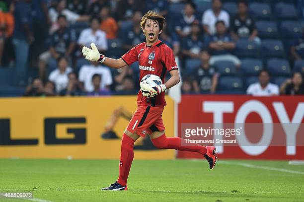 Masaaki Higashiguchi of Gamba Osaka holds the ball during the Asian Champions League match between Buriram United and Gamba Osaka at Buriram Stadium...