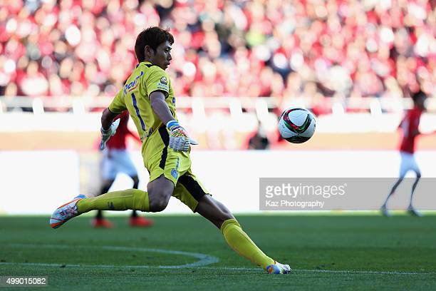 Masaaki Higashiguchi of Gamba Osaka in action during the JLeague 2015 Championship semi final match between Urawa Red Diamonds and Gamba Osaka at the...