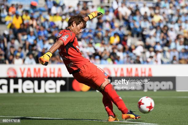 Masaaki Higashiguchi of Gamba Osaka in action during the JLeague J1 match between Jubilo Iwata and Gamba Osaka at Yamaha Stadium on June 4 2017 in...