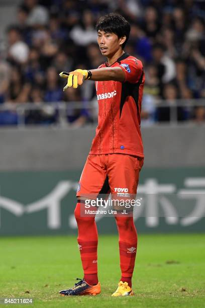 Masaaki Higashiguchi of Gamba Osaka in action during the JLeague J1 match between Gamba Osaka and Vissel Kobe at Suita City Football Stadium on...