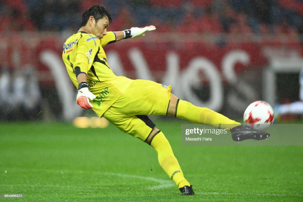 Masaaki Higashiguchi of Gamba Osaka in action during the J.League J1 match between Urawa Red Diamonds and Gamba Osaka at Saitama Stadium on October 22, 2017 in Saitama, Japan.