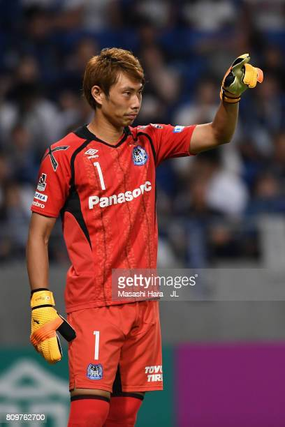 Masaaki Higashiguchi of Gamba Osaka in actoin during the JLeague J1 match between Gamba Osaka and Kashima Antlers at Suita City Football Stadium on...
