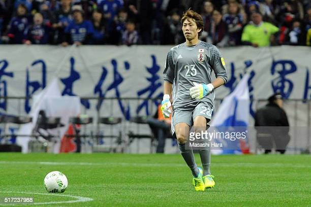 Masaaki Higashiguchi of Japan in action during the FIFA World Cup Russia Asian Qualifier second round match between Japan and Afghanistan at the...