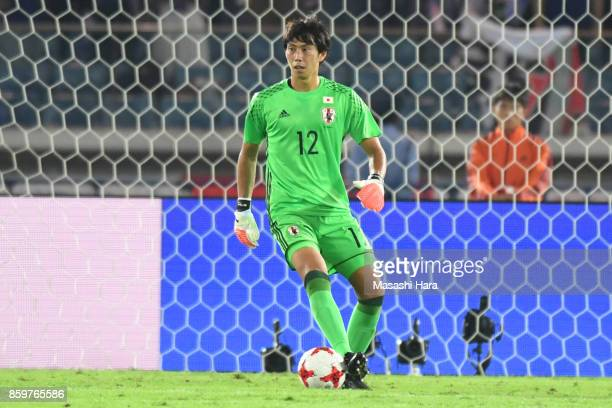 Masaaki Higashiguchi of Japan in action during the international friendly match between Japan and Haiti at Nissan Stadium on October 10 2017 in...