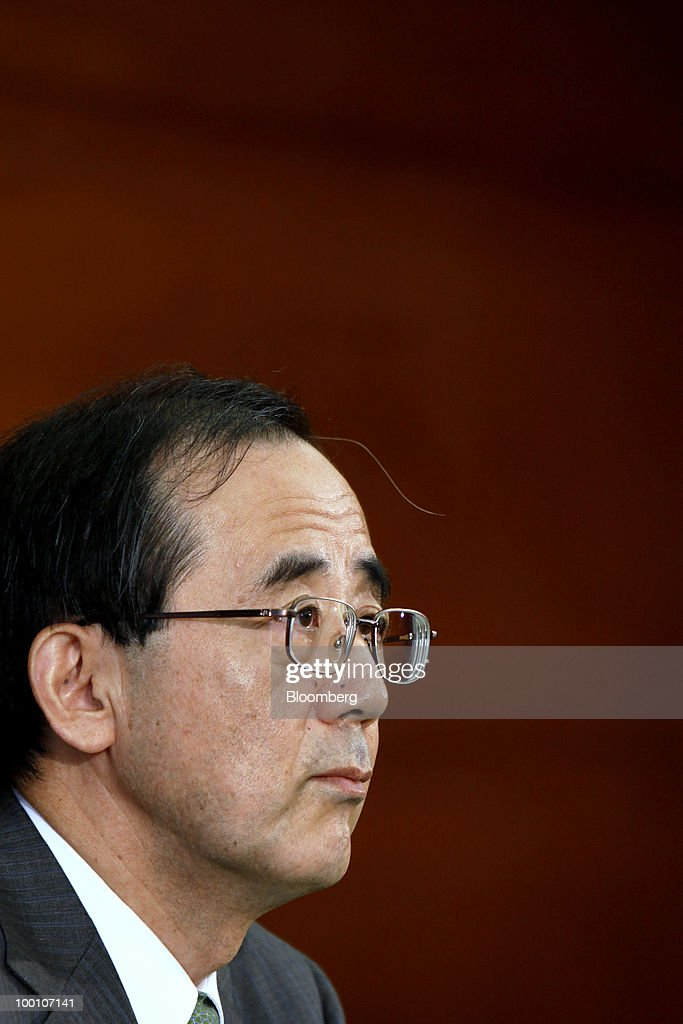 BOJ to Provide One-Year Loans To Tackle Deflation