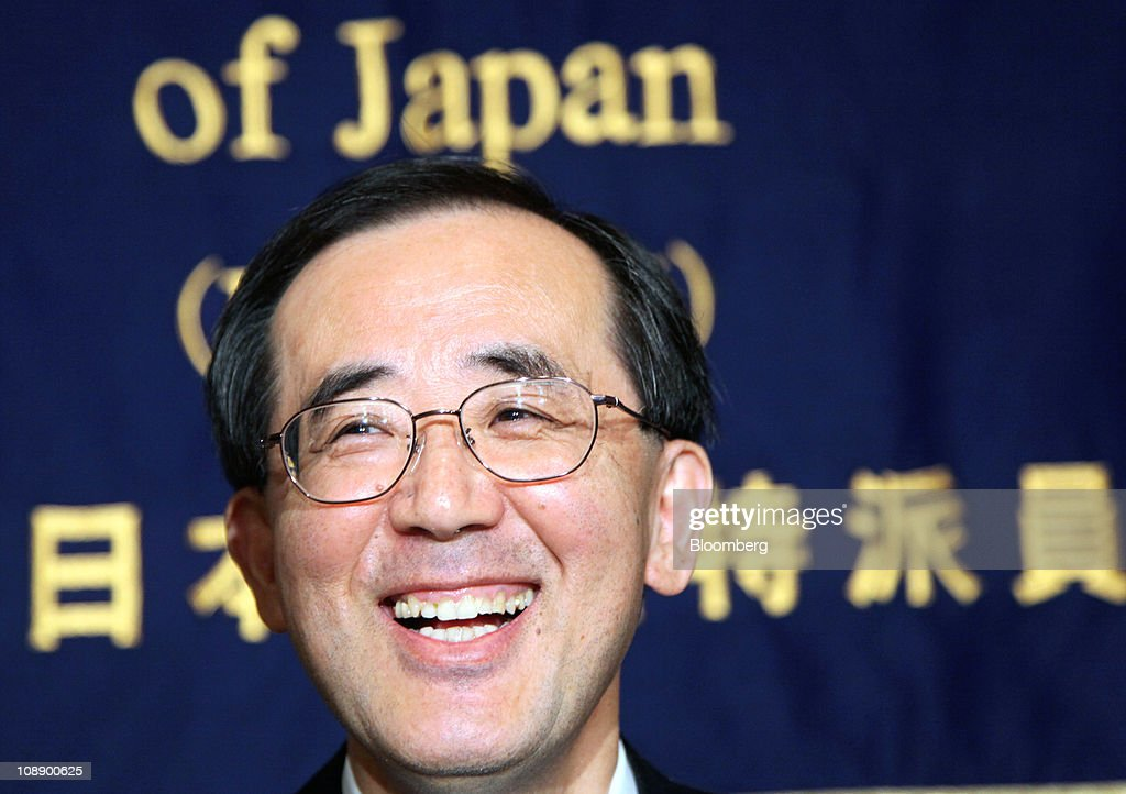 Masaaki Shirakawa, governor of the Bank of Japan, smiles during a luncheon meeting at the Foreign Correspondents' Club of Japan (FCCJ) in Tokyo, Japan, on Monday, Feb. 7, 2011. Shirakawa said the nation's economy is recovering and performing relatively well compared with other economies. Photographer: Toshiyuki Aizawa/Bloomberg via Getty Images