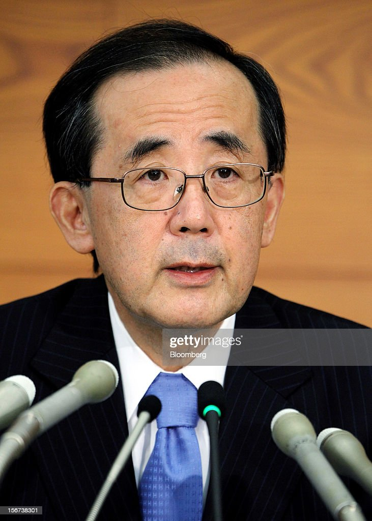 <a gi-track='captionPersonalityLinkClicked' href=/galleries/search?phrase=Masaaki+Shirakawa&family=editorial&specificpeople=5103203 ng-click='$event.stopPropagation()'>Masaaki Shirakawa</a>, governor of the Bank of Japan, speaks during a news conference in Tokyo, Japan, on Tuesday, Nov. 20, 2012. Shirakawa pushed back against pressure on the central bank, criticizing the unlimited easing advocated by opposition leader Shinzo Abe and urging respect for the BOJ's independence. Photographer: Haruyoshi Yamaguchi/Bloomberg via Getty Images