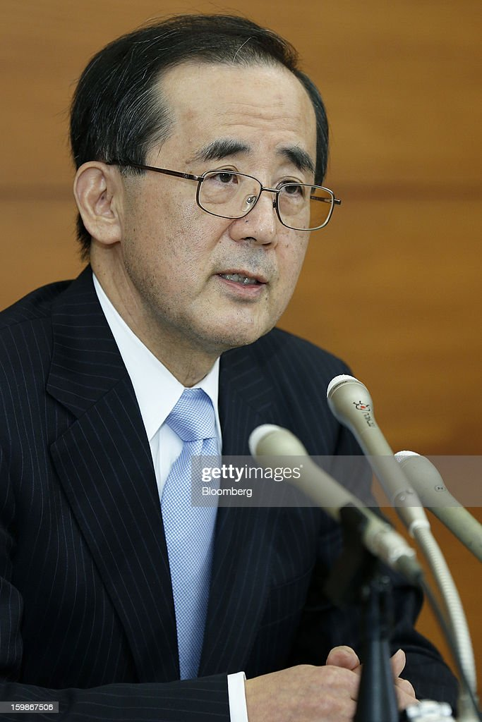 <a gi-track='captionPersonalityLinkClicked' href=/galleries/search?phrase=Masaaki+Shirakawa&family=editorial&specificpeople=5103203 ng-click='$event.stopPropagation()'>Masaaki Shirakawa</a>, governor of the Bank of Japan, speaks during a news conference at the central bank's headquarters in Tokyo, Japan, on Tuesday, Jan. 22, 2013. The Bank of Japan made its strongest commitment yet to end two decades of stagnation, shifting to Federal Reserve-style open-ended asset purchases while disappointing investors by delaying the program until next year. Photographer: Kiyoshi Ota/Bloomberg via Getty Images