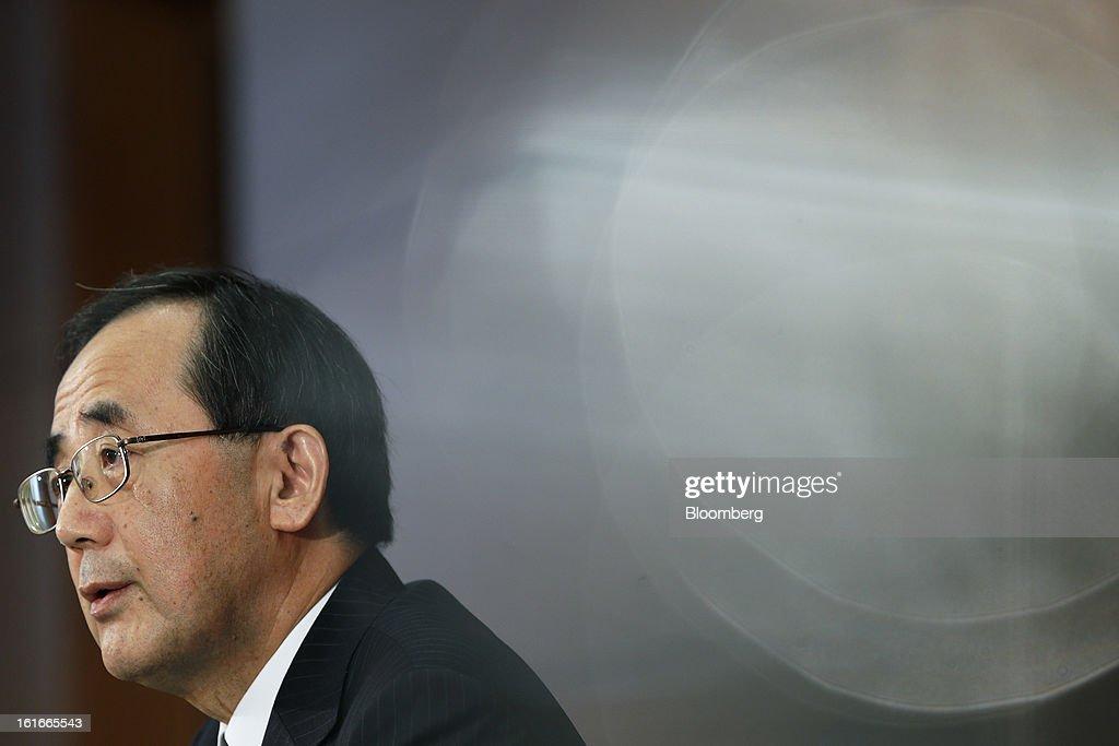 Bank Of Japan Governor Masaaki Shirakawa News Conference
