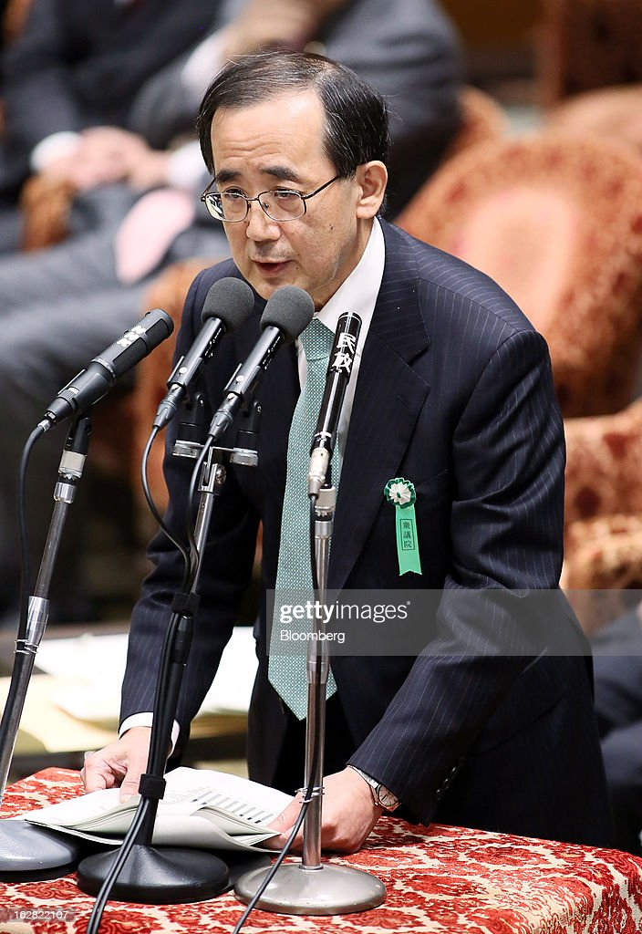 <a gi-track='captionPersonalityLinkClicked' href=/galleries/search?phrase=Masaaki+Shirakawa&family=editorial&specificpeople=5103203 ng-click='$event.stopPropagation()'>Masaaki Shirakawa</a>, outgoing governor of the Bank of Japan, speaks during a lower house budget committee session at Parliament in Tokyo, Japan, on Thursday, Feb. 28, 2013. Japanese Prime Minister Shinzo Abe nominated Asian Development Bank President Haruhiko Kuroda to lead the nation's central bank, raising the likelihood of further monetary stimulus this year. Photographer: Haruyoshi Yamaguchi/Bloomberg via Getty Images