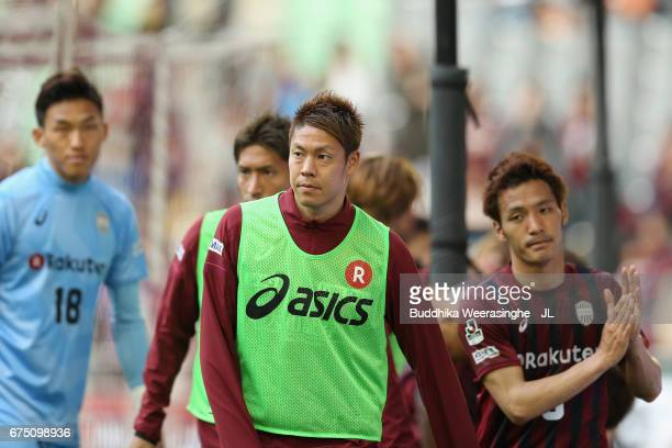 Masahiko Inoha and Vissel Kobe players show their frustration after their 01 defeat in the JLeague J1 match between Vissel Kobe and Ventforet Kofu at...
