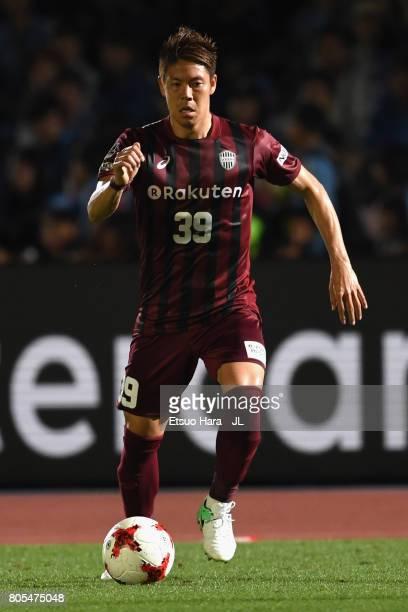 Masahiko Inoha of Vissel Kobe in action during the JLeague J1 match between Kawasaki Frontale and Vissel Kobe at Todoroki Stadium on July 1 2017 in...