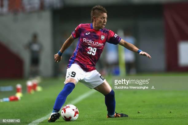 Masahiko Inoha of Vissel Kobe in action during the JLeague J1 match between Vissel Kobe and Omiya Ardija at Noevir Stadium Kobe on July 29 2017 in...