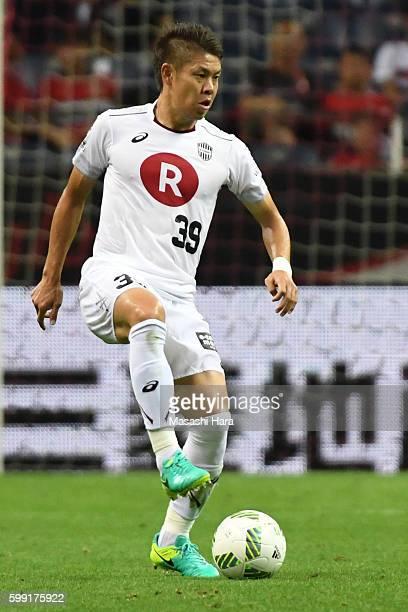 Masahiko Inoha of Vissel Kobe in action during the JLeague Levain Cup match between Urawa Red Diamonds and Vissel Kobe at the Saitama Stadium on...